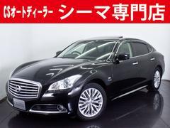シーマ3.5HV VIP サンルーフ 黒本革 冷暖房シート HDD