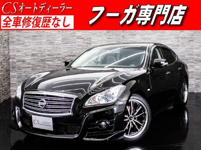 日産 370VIP 黒革 新品インパルLOOK 車高調 19AW
