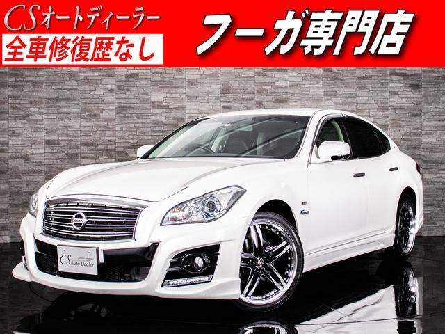 日産 VIP 黒本革 NEW20AW&タイヤ フルエアロ HDD