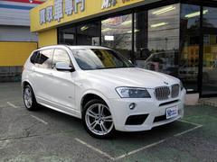 BMW X3xDrive 35i Mスポーツパッケージ サンルーフ