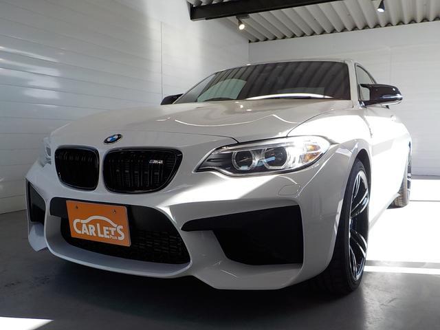 BMW ベースグレード ドライブロジック 黒本革シート