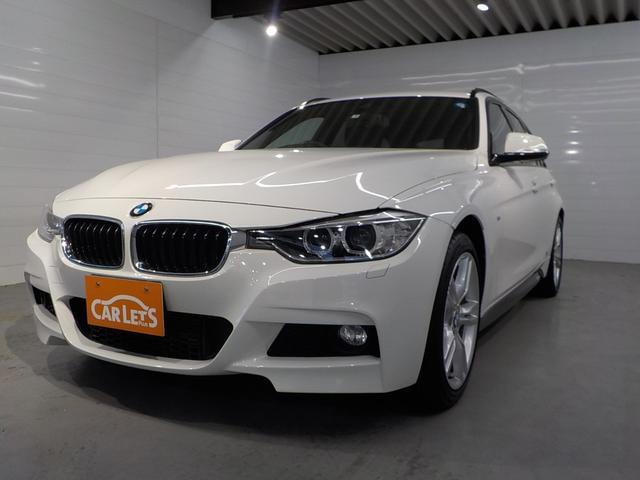 BMW 320i Mスポーツ xドライブ 4WD パワーテールゲート