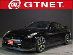 GT−Rプレミアムエディション TRUSTマフラー 新品タイヤ