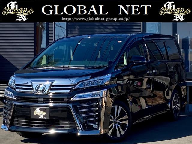 トヨタ 2.5Z Gエディション ユーザー買取・1オーナー・現行型・フルエアロ・両側パワスラ・PWバックドア・BSM・安全装備・大型ナビ・TV・Bカメラ・フリップダウンモニター・ETC・デジタルインナーミラー・流れるウィンカー・LED
