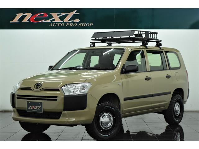 トヨタ プロボックス DX 4WD リフトアップ 社外アルミ キャリア カスタム