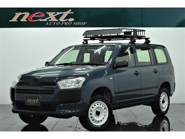 トヨタ DXコンフォート 4WD リフトアップ キャリア カスタム