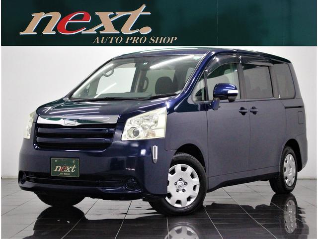 トヨタ ノア X Lセレクション 福祉車両 電動サイドリフトアップシート 両側電動スライドドア スマートキー