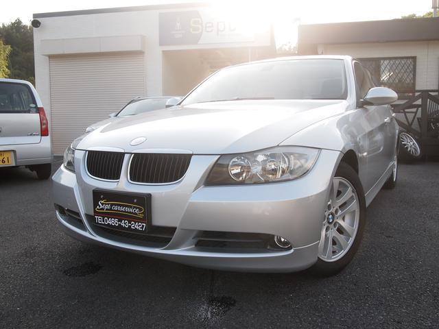 BMW 320i ドライブレコーダー/社外ナビ/社外GPSセンサー/プッシュスタート/ETC/取説/記録/ビードジューストップコート仕上げ