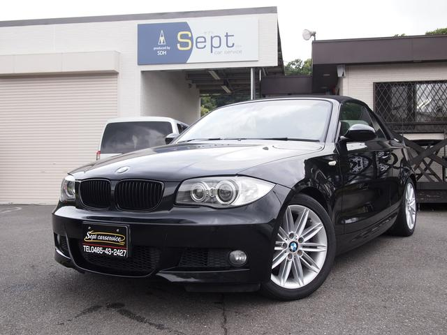 BMW 1シリーズ 120i カブリオレ Mスポーツパッケージ /電動オープン/ブラックレザーシート/社外ナビ/ETC/取説/記録/天然カルナバワックス仕上げ