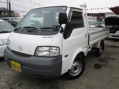 ボンゴトラック4WD 5速MT ラジオ ETC 積載900kg