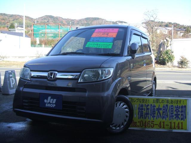 ホンダ G CD フルフラット