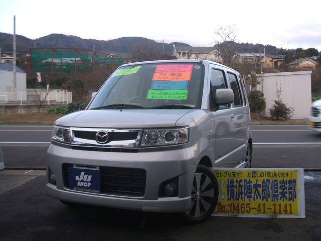 マツダ カスタムスタイルX