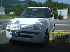 アルトアルト誕生30年記念車