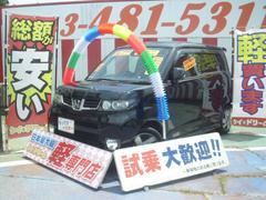 ゼストスパークGダイナミック スペシャル1オーナー純ナビキセノンフルエアロ