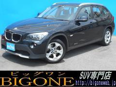 BMW X1sDrive 18iハイラインパッケージ ワンオーナー