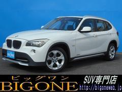 BMW X1sDrive 18i Xライン サンルーフ HID ETC