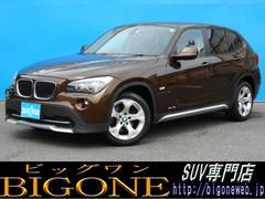 BMW X1sDrive 18i xライン コンフォートアクセス HID