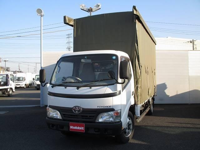トヨタ ロングジャストロー 2t積 幌車