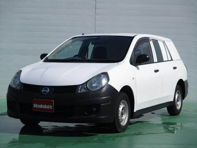 日産 保冷車 0.4t積 パワーウィンドウ
