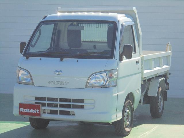 ダイハツ 多目的PTOダンプ 4WD 5MT エアコンパワステ