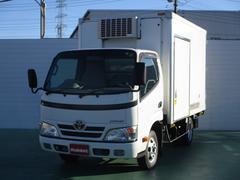 ダイナトラック冷蔵冷凍車−22℃設定 1.5t積