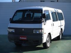 デリカカーゴロングDX 5ドア ガソリン車 1オーナー