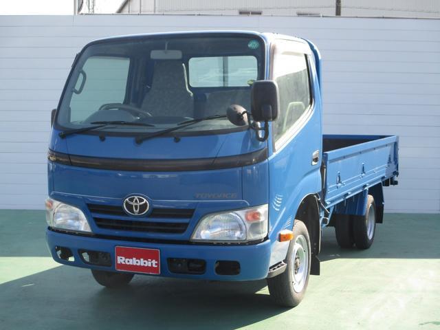 トヨタ 2.0ガソリン車 ロング ジャストロー 1.5t積