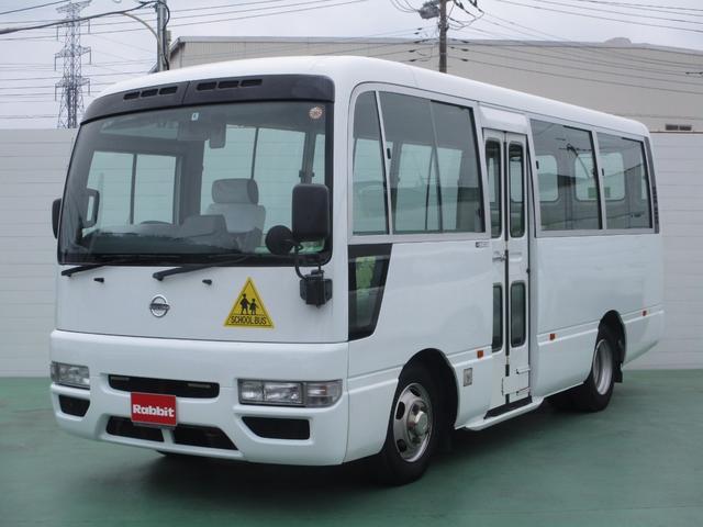 日産 幼児バス 3.0Dターボ 大人3人幼児41人  バックモニタ