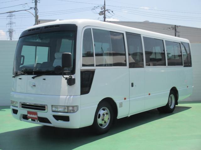 日産 4.5ガソリン車 SX 29人乗り 純正ナビ バックモニター