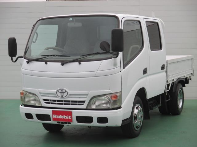 トヨタ Wキャブフルジャストロー2t積
