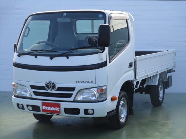 トヨタ 2.0ガソリン車 ロングシングルジャストロー 1.5t積