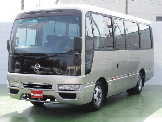 日産 シビリアンバス 4.5ガソリン車 SV 26人乗り 電動ドア