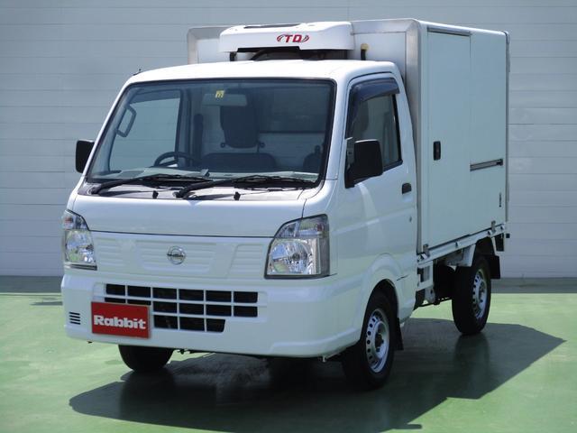 日産 冷蔵冷凍車-5℃設定 ワンオーナー