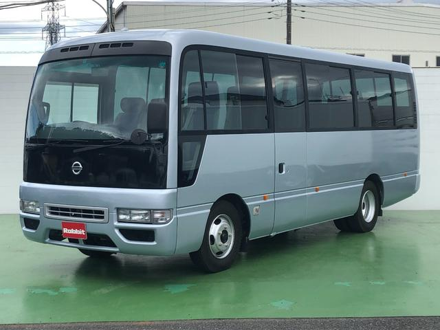日産 シビリアンバス 4.5ガソリン車 SV29人乗り 自動ドア 社外ナビTV