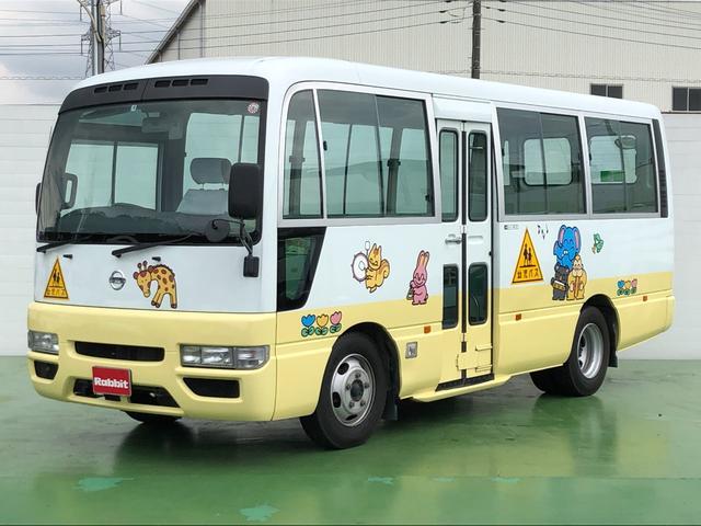 日産 シビリアンバス 幼児バス 大人3人幼児39人 ワンオーナー