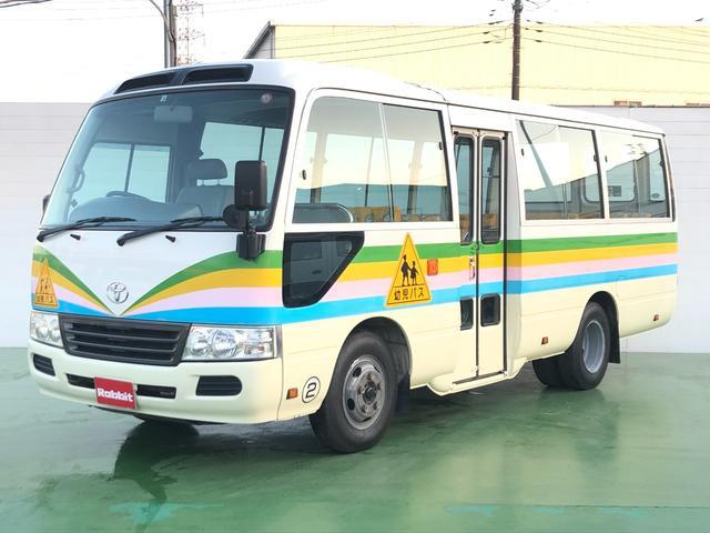 トヨタ コースター 幼児車ターボ 幼児バス 大人3人幼児39人 5速マニュアル 左オートドア パワーヒーター リアクーラーヒーター