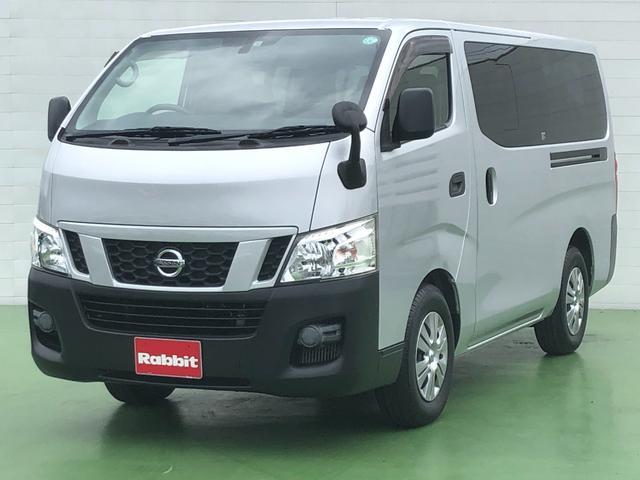 NV350キャラバンワゴン