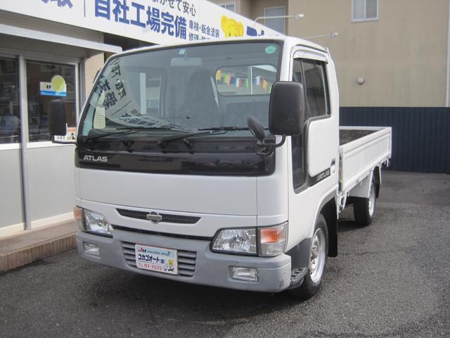 日産 F5 ガソリン 2000cc PS 最大積載1500kg