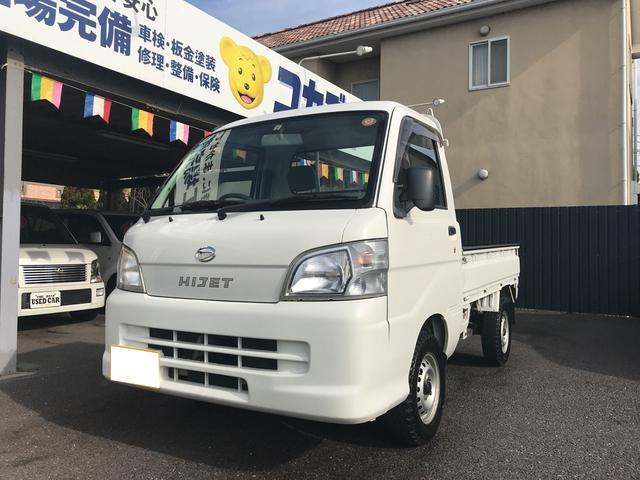 ダイハツ 農用スペシャル 4WD AC PS