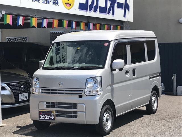 日産 DX GLエマージェンシーブレーキパッケージ 純正ナビ TV