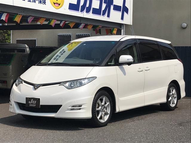 トヨタ 2.4アエラス Gエディションナビスペシャル 両側電動ドア