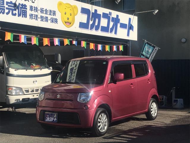 スズキ MRワゴン L 社外AW・車検R4年9月・スマートキー