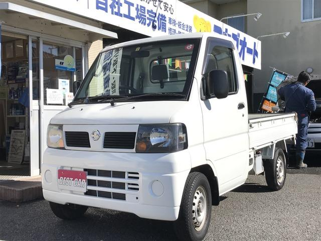 日産 DX オートマ エアコン パワステ エアバック 2WD