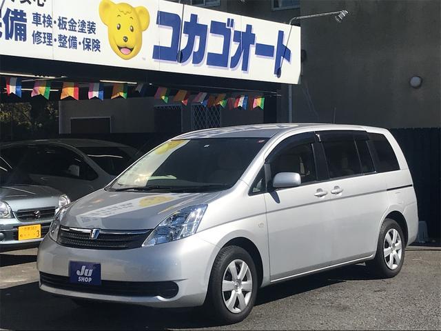 トヨタ アイシス L ETC・純正ナビ・バックカメラ・左側電動スライドドア・キーレス
