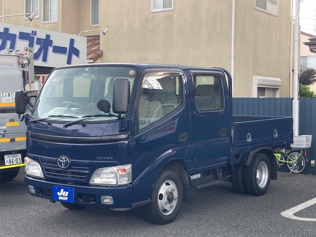 トヨタ ダイナトラック Wキャブ 全低床2t・リアWタイヤ・ナビTV・バックカメラ・ETC・リヤクーラーヒーター