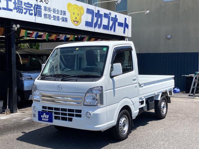 マツダ KX オートマ 4WD セーフティーサポート パワーウインドウ ABS キーレス CDステレオ フォグランプ 荷台作業灯