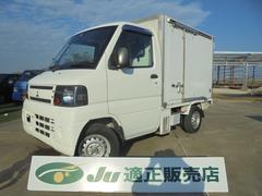 ミニキャブトラック冷蔵冷凍車 中温設定 スタンバイ付き新年初売りセール中!