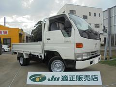 ダイナトラックジャストロー 積載量1.25トン 荷台10尺