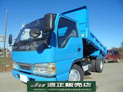エルフトラック強化ダンプ フルフラットロー 積載量2トン