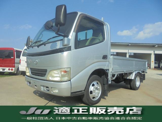トヨタ 全低床 積載量1.5トン 荷台10尺 外装仕上済み